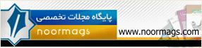 موسسه آموزشی و پژوهشی امام خمینی ره